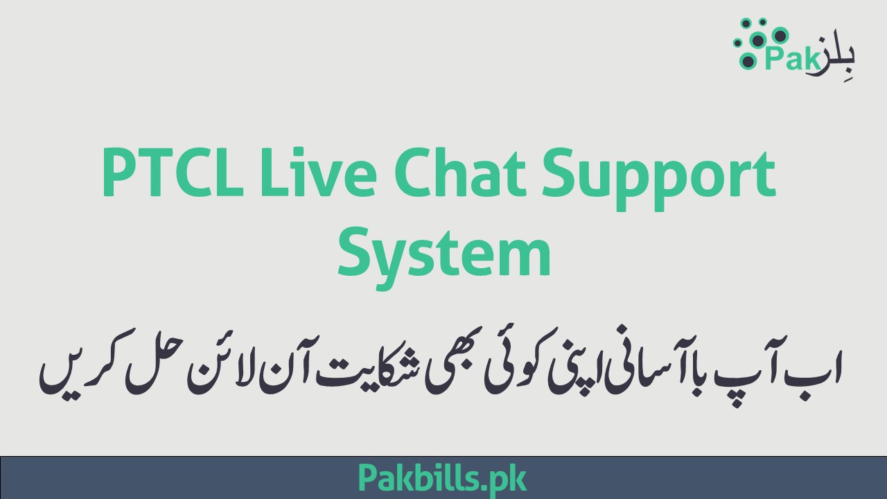 PTCL Live Chat