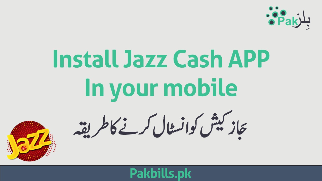 Install Mobicash Application