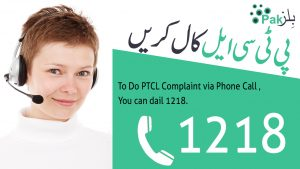 PTCL Complaint via Phone Call