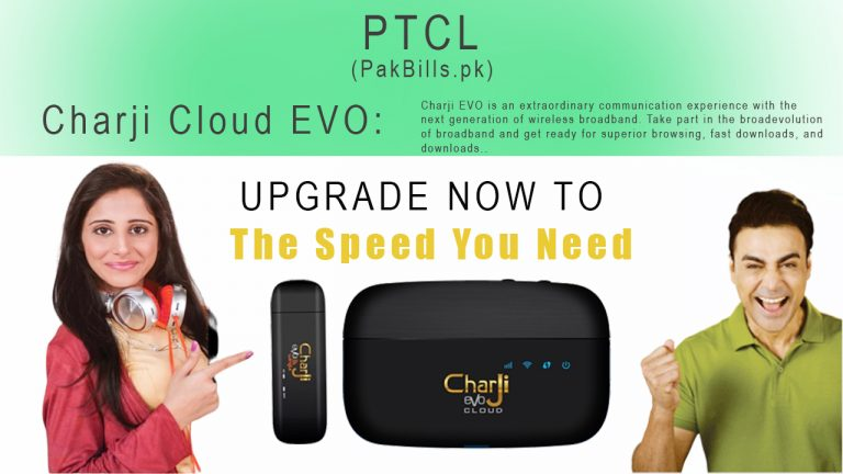 PTCLEVO Charji Cloud