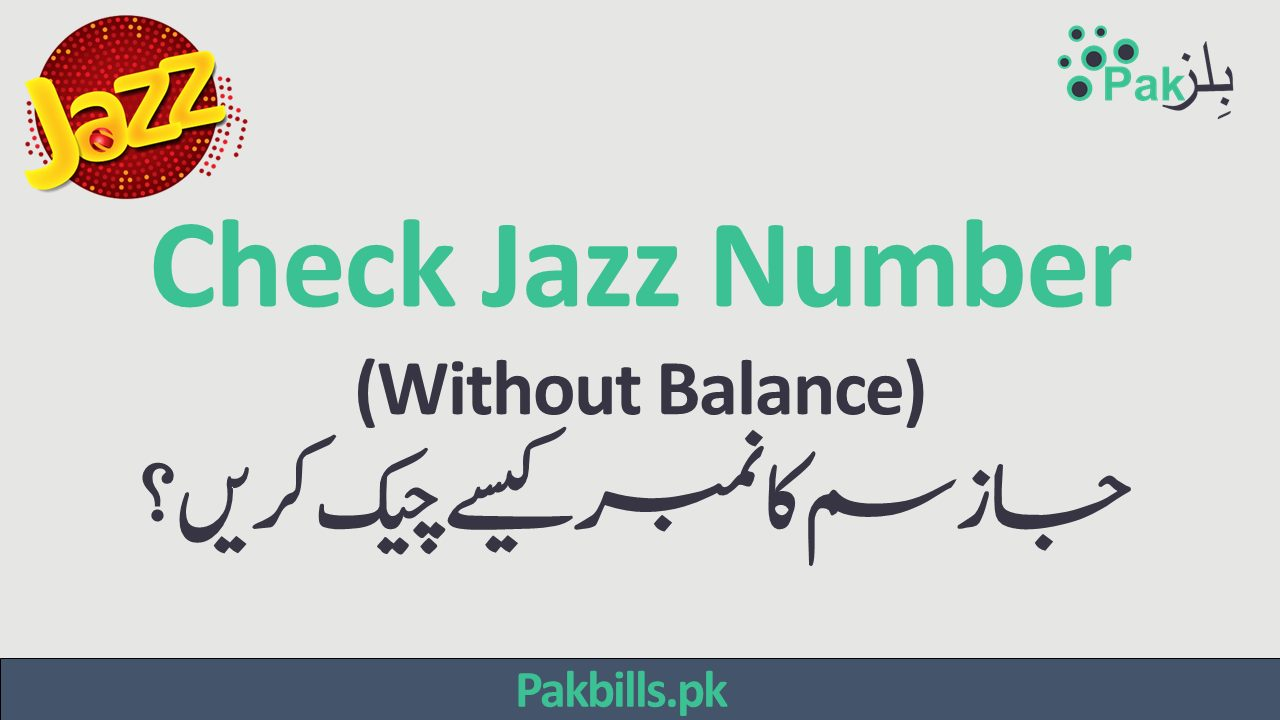 Check Jazz Number without balance