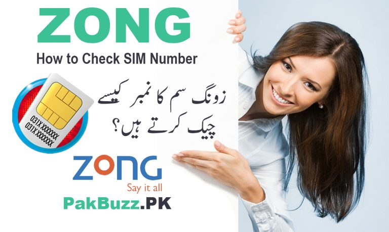 Check Zong SIM Number