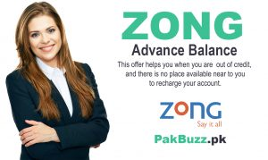 Zong Advance Balance